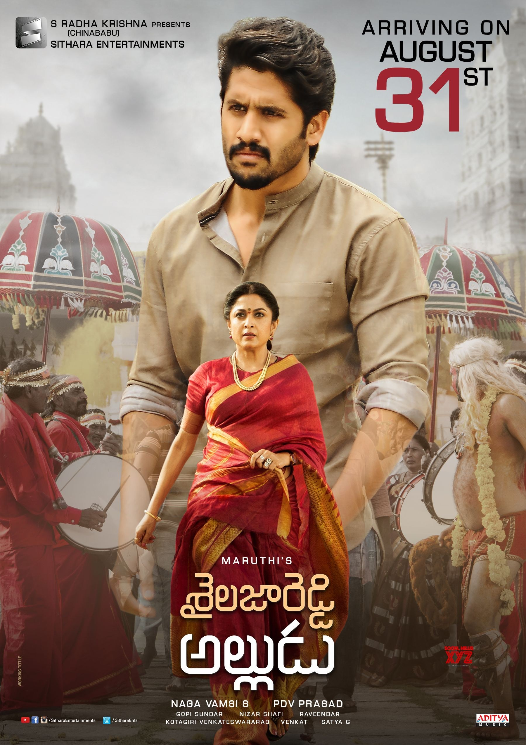 Thadaka 2 (Shailaja Reddy Alludu) 2018 Dual Audio Hindi 500MB UNCUT HDRip ESub Download