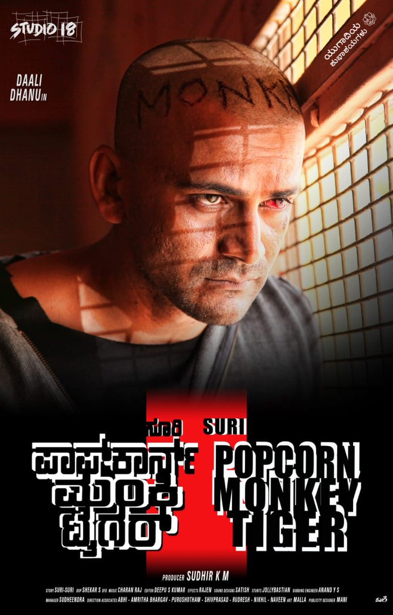 Popcorn Monkey Tiger 2020 Kannada 410MB HDTVRip Download