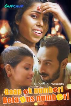 Baap Ek Numberi Beta Daas Numberi 2020 GupChup Hindi Short Film 720p HDRip 70MB Download