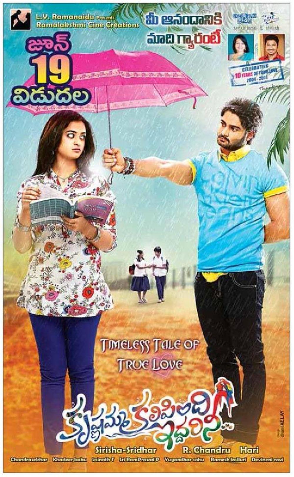 Voltage 420 (Krishnamma Kalipindi Iddarini) 2020 Hindi Dubbed 720p HDRip 800MB Download