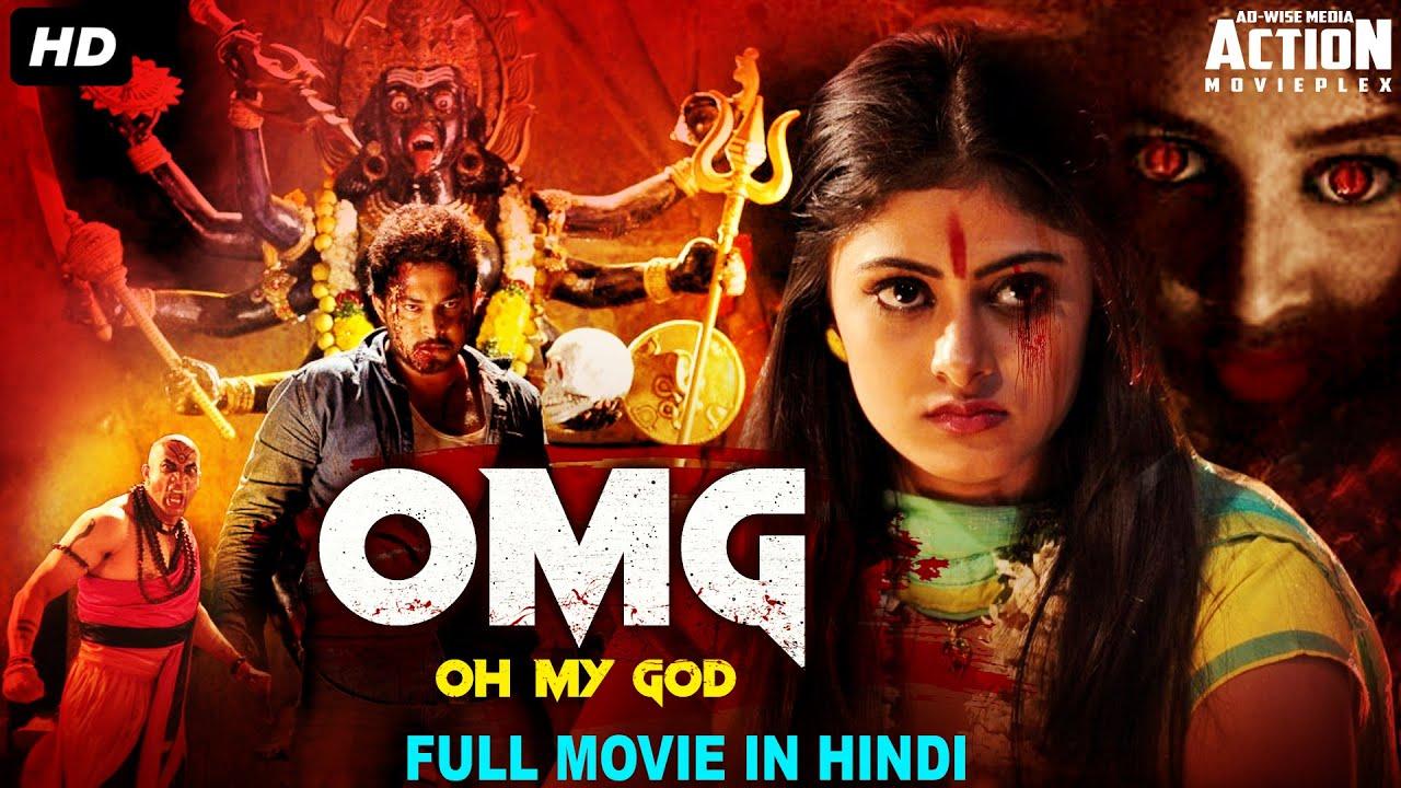OMG (Oh My God) 2020 Hindi Dubbed 720p HDRip 700MB Free Download