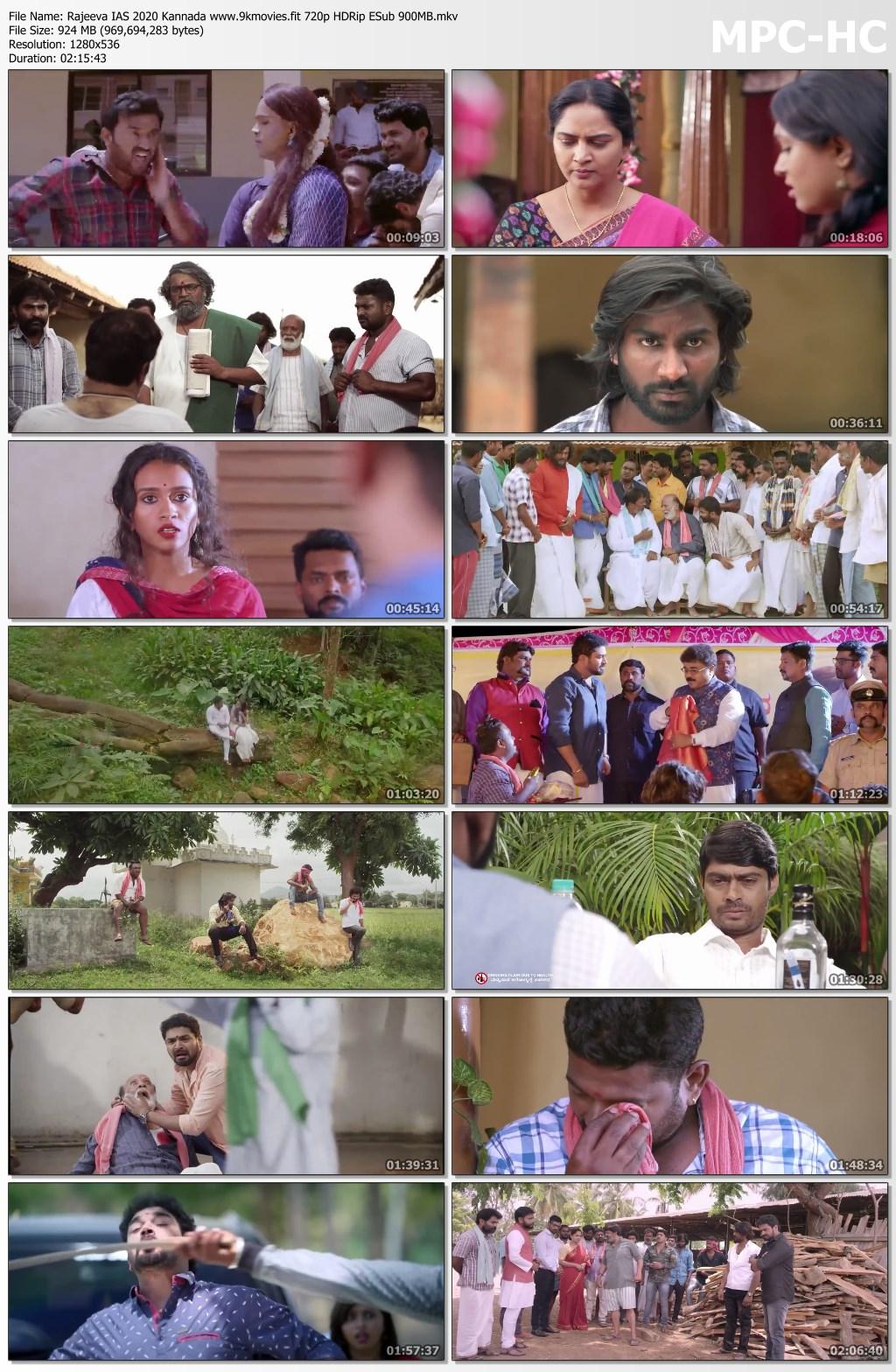 Rajeeva IAS 2020 Kannada 720p HDRip ESub 922MB Download