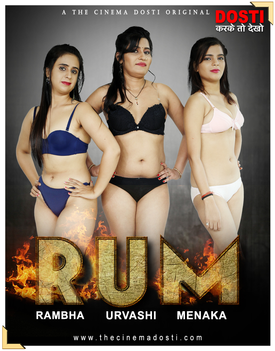 18+ Rum 2020 CinemaDosti Originals Hindi Short Film 720p HDRip 200MB x264 AAC
