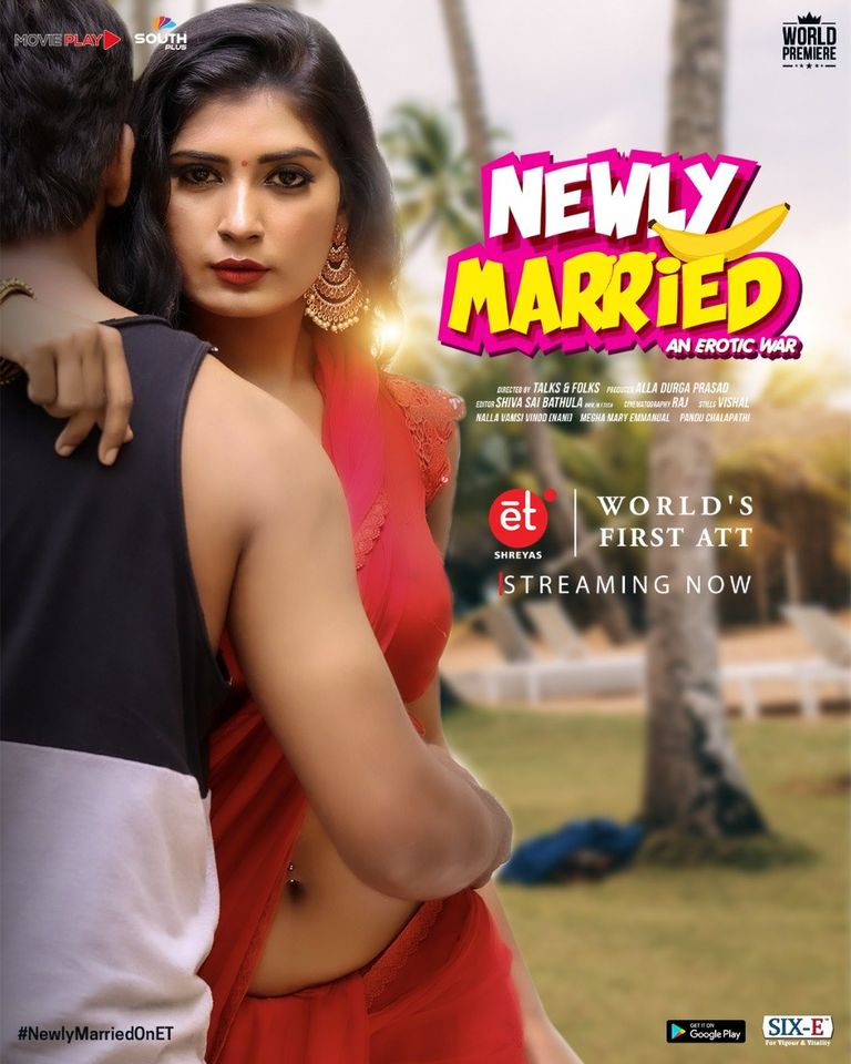 Newly Married 2020 Telugu 720p HDRip 300MB x264