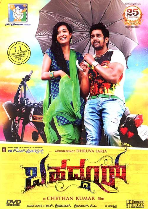 Mumbai Tyson (Bahaddur) 2020 Hindi Dubbed 450MB HDRip Download