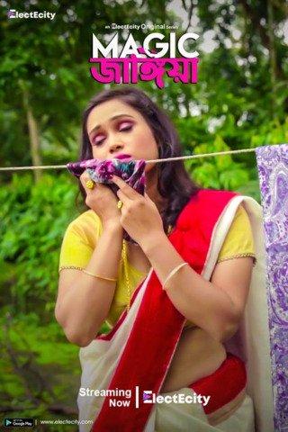 Magic Jangiya (2020) S01E01 Bengali ElectEcity Web Series 720p HDRip 70MB x264