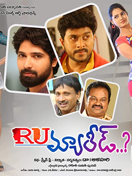 RU Married 2020 Telugu 452MB HDRip ESub Download
