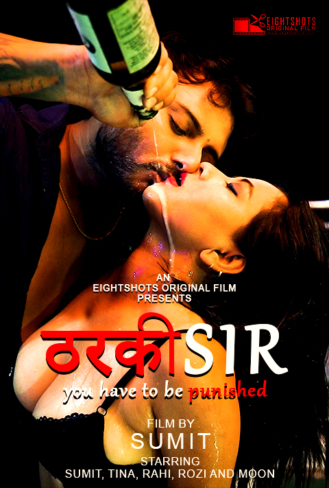 Tharki Sir 2020 S01E01 Hindi Eight Shots Original Web Series 720p HDRip 380MB Download