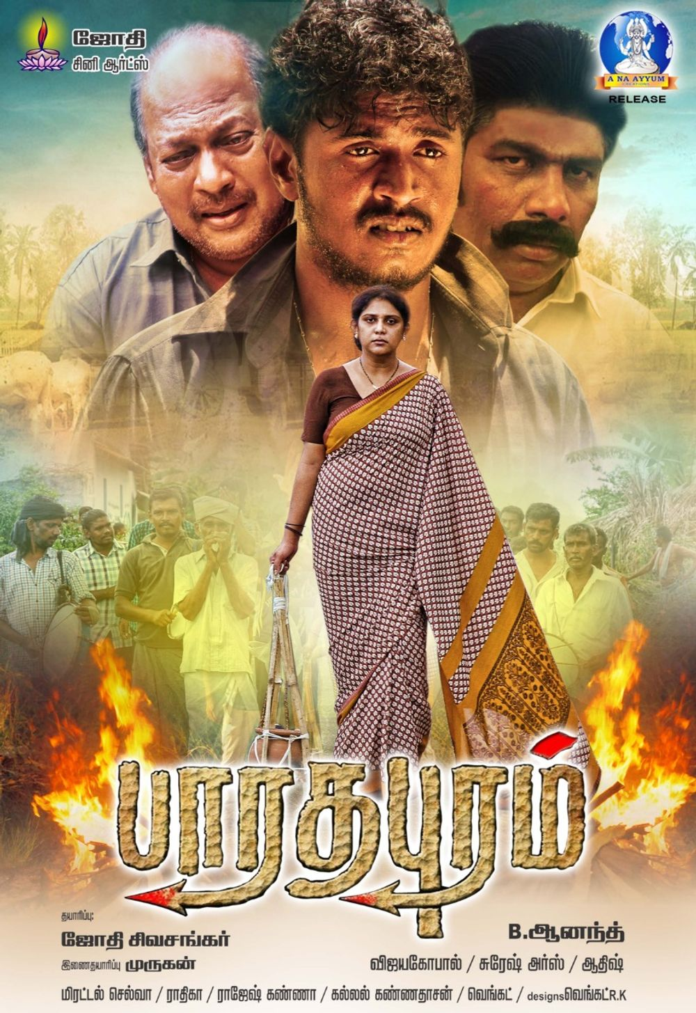 Bharatha Puram 2020 Hindi Dubbed 300MB HDRip