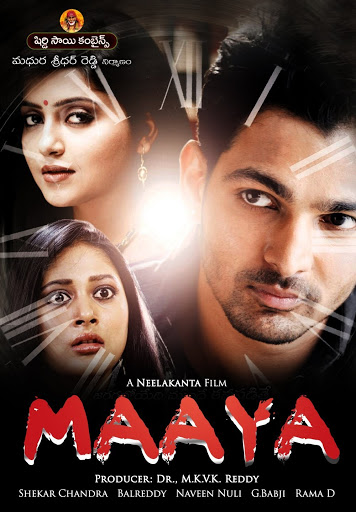 Maaya 2020 Hindi Dubbed 300MB HDRip Download