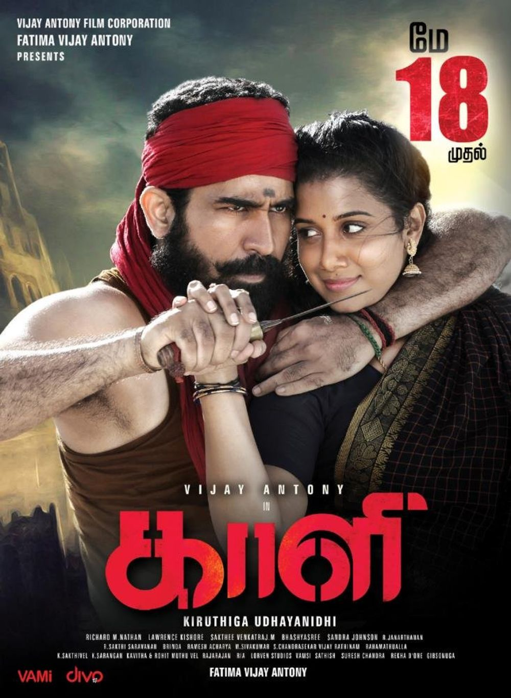 Kaali (Jawab The Justice) 2018 Hindi Dual Audio 720p UNCUT HDRip ESubs 1.4GB Download