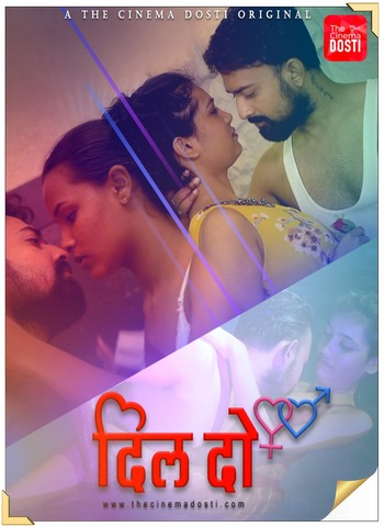 Dil Do 2020 CinemaDosti Hindi Short Film 720p HDRip x264 180MB Download