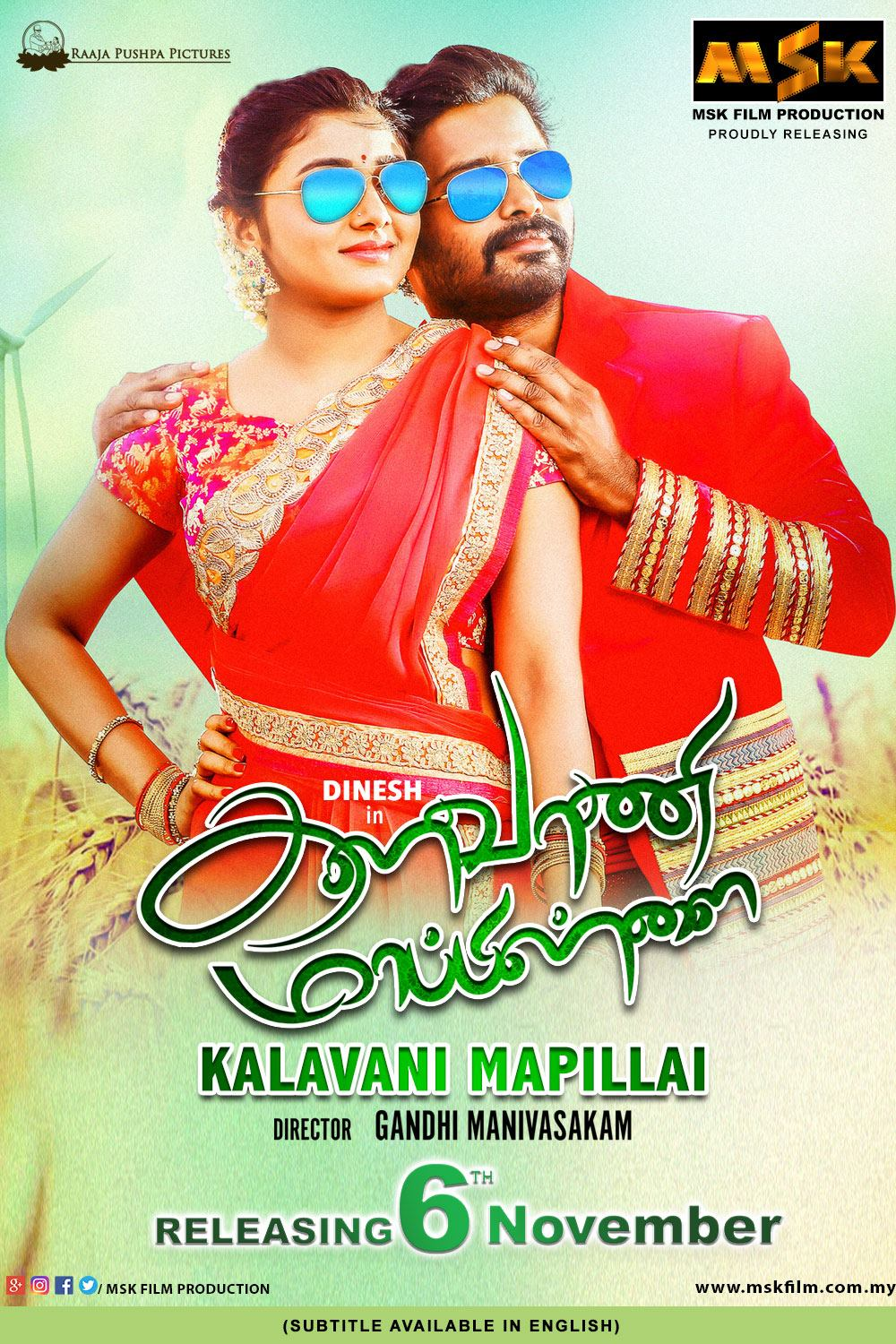 Kalavani Mappillai 2020 Hindi Dubbed 300MB HDRip Download