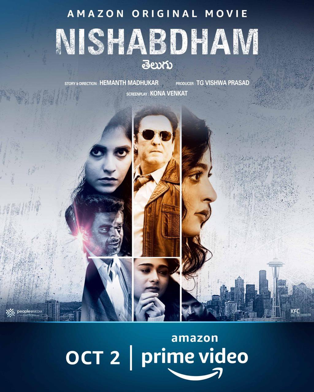 Nishabdham 2020 Telugu 399MB HDRip ESubs Download