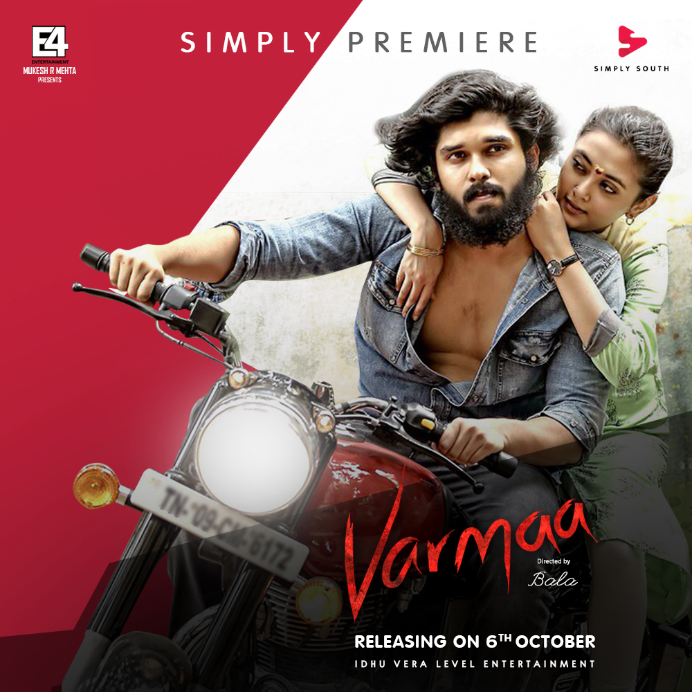 18+ Varmaa 2020 Tamil Full Hot Movie 720p HDRip 900MB x264 AAC