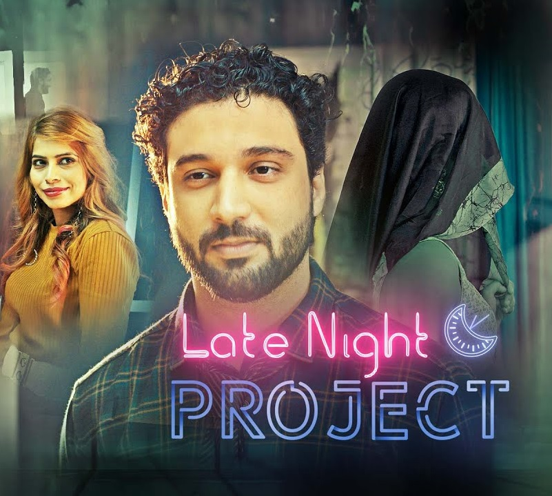 Late Night Project 2020 S01 Hindi Kooku App Web Series Official Trailer 720p HDRip 17MB Download