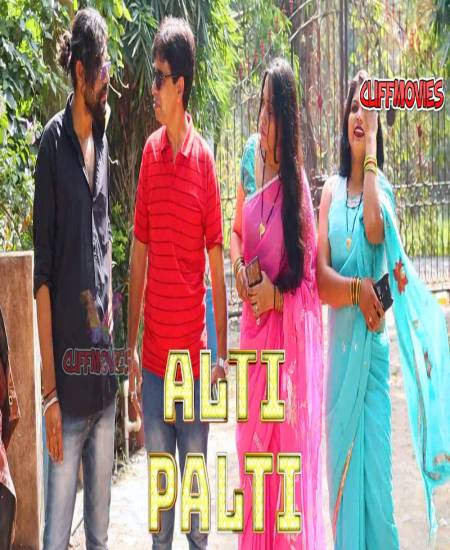 Alti Palti (2020) Cliff Movies Hindi S01E05 Hot Web Series 720p HDRip 150MB Download
