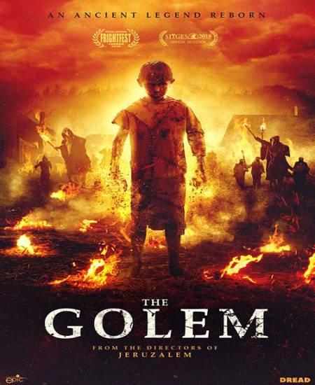 Golem 2018 Dual Audio Hindi 1080p BluRay x264 ESub 1.8GB