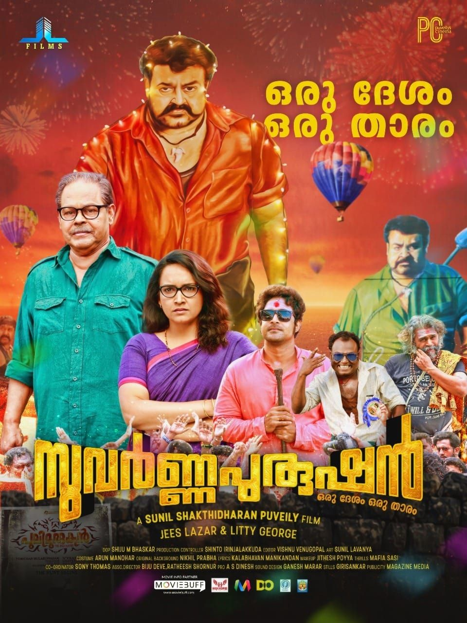 Suvarna Purushan 2019 Malayalam Movie 720p HDRip ESub 1.1GB | 450MB Download
