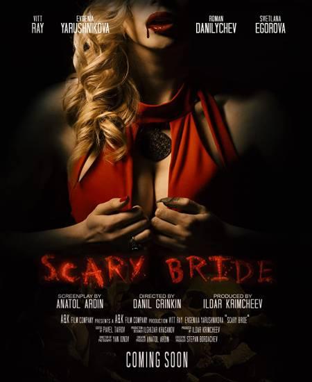 Scary Bride 2020 [English] HDRip 480p   720p HD
