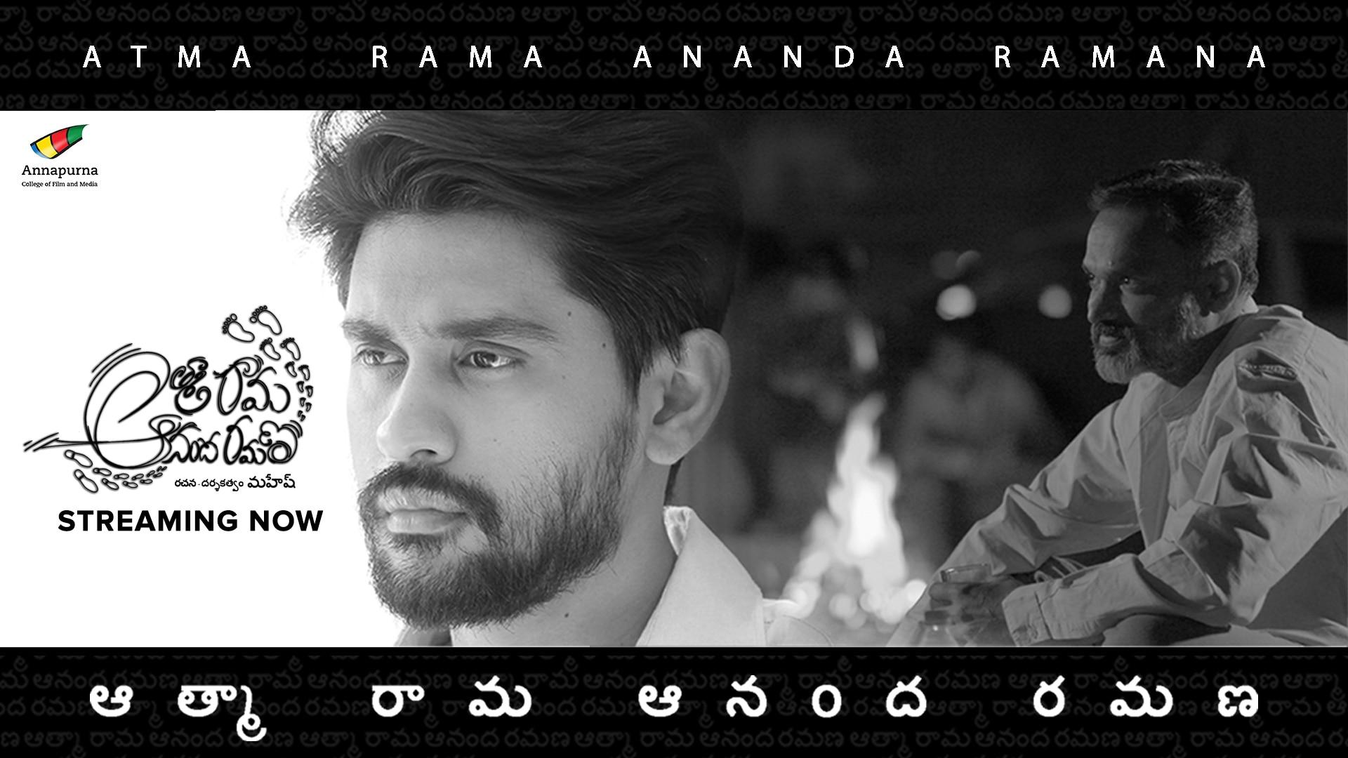 Atma Rama Ananda Ramana 2020 Telugu 720p HDRip 150MB Download