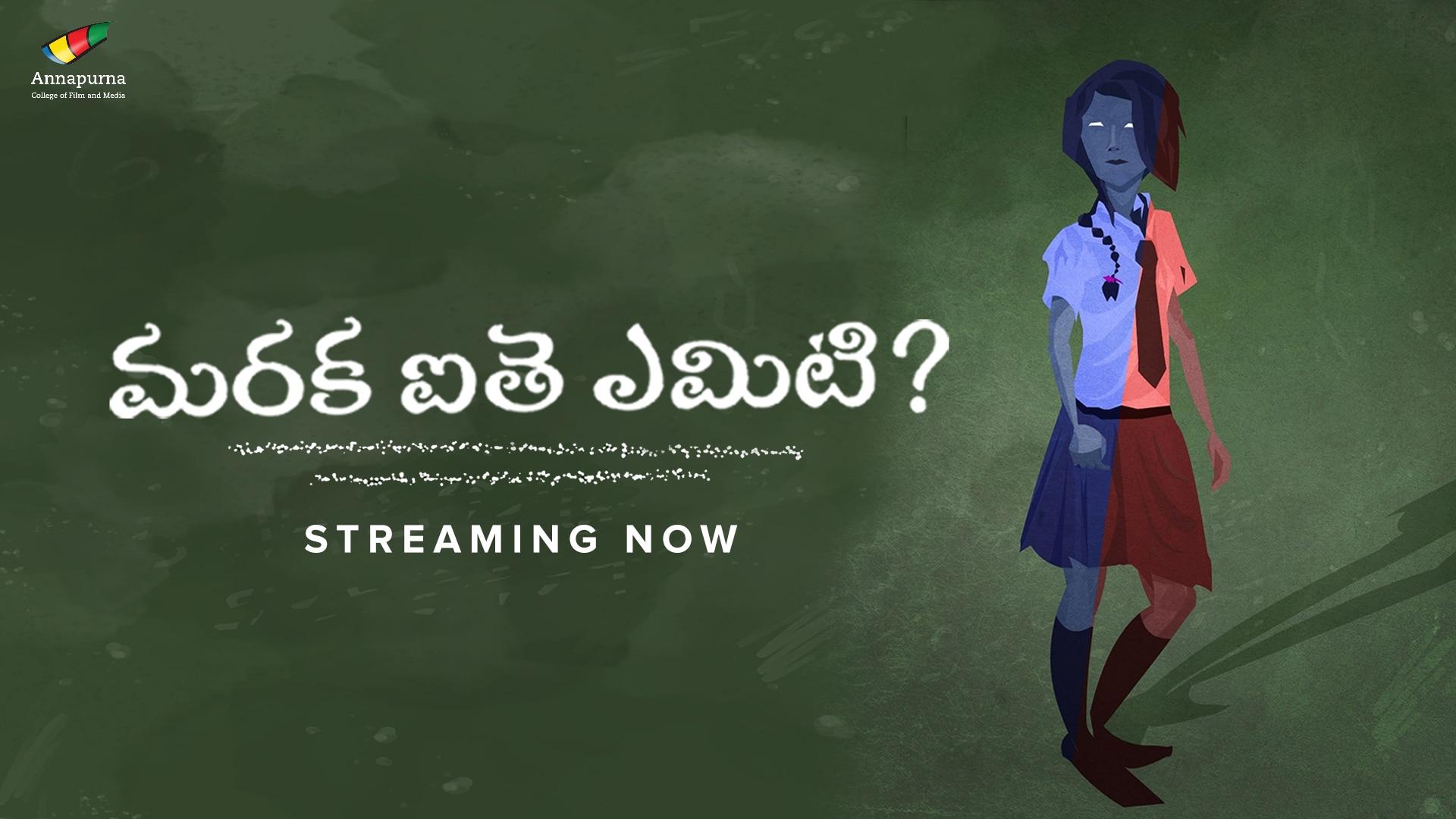 Maraka Aithe Emiti 2020 Telugu 1080p HDRip ESub 200MB Download