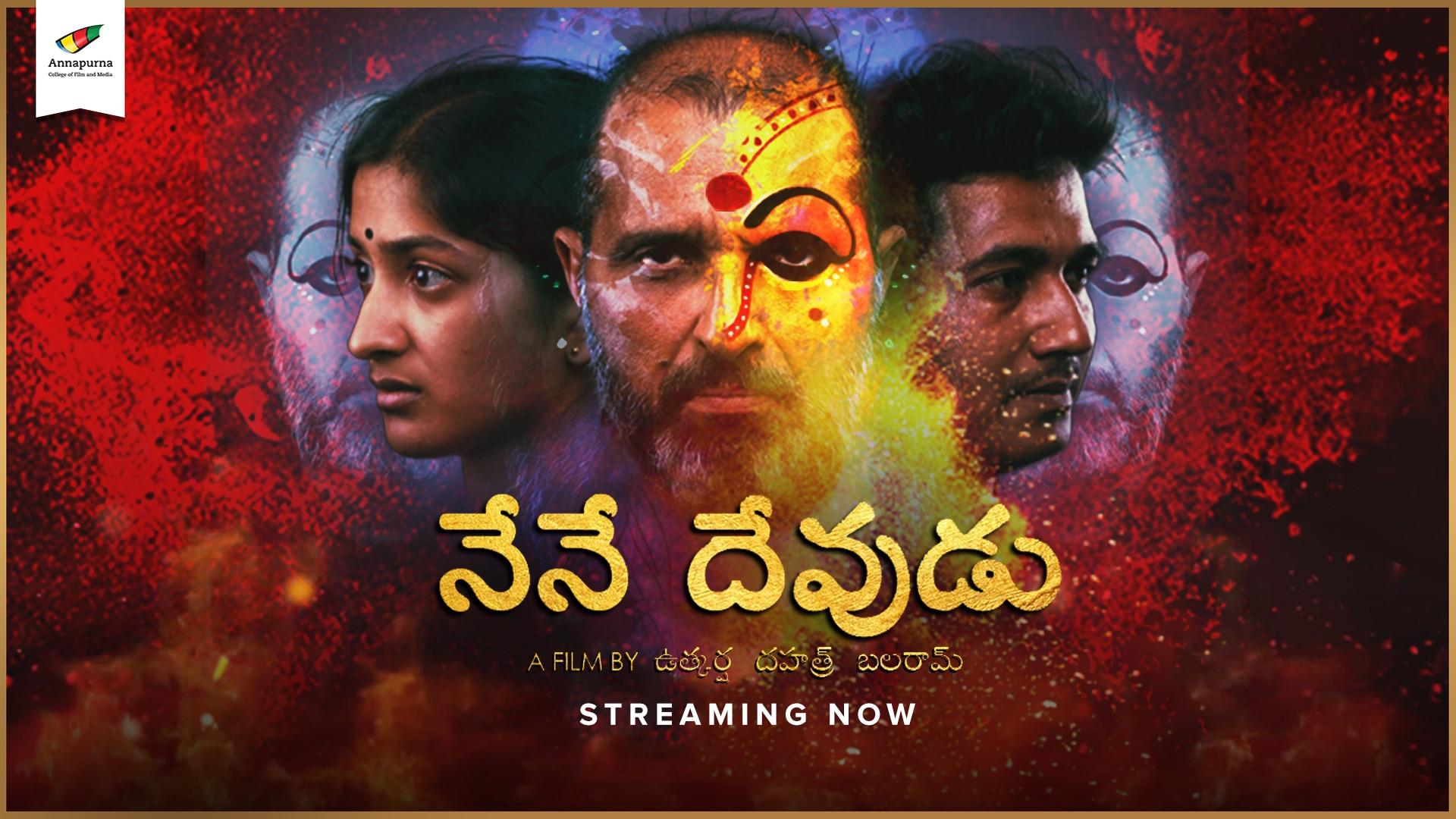 Nene Devudu 2020 Telugu 720p HDRip ESub 150MB Download
