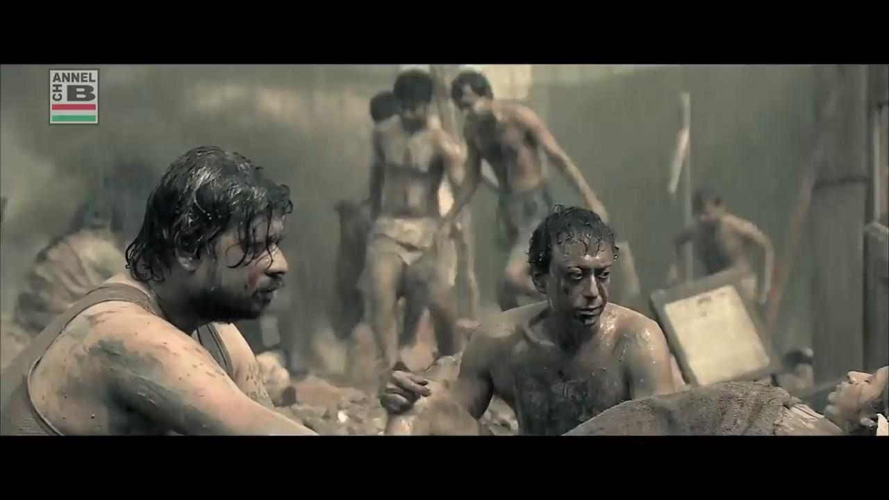 Na Hanyate Bengali Full Movie.mp4 snapshot 00.28.19.698