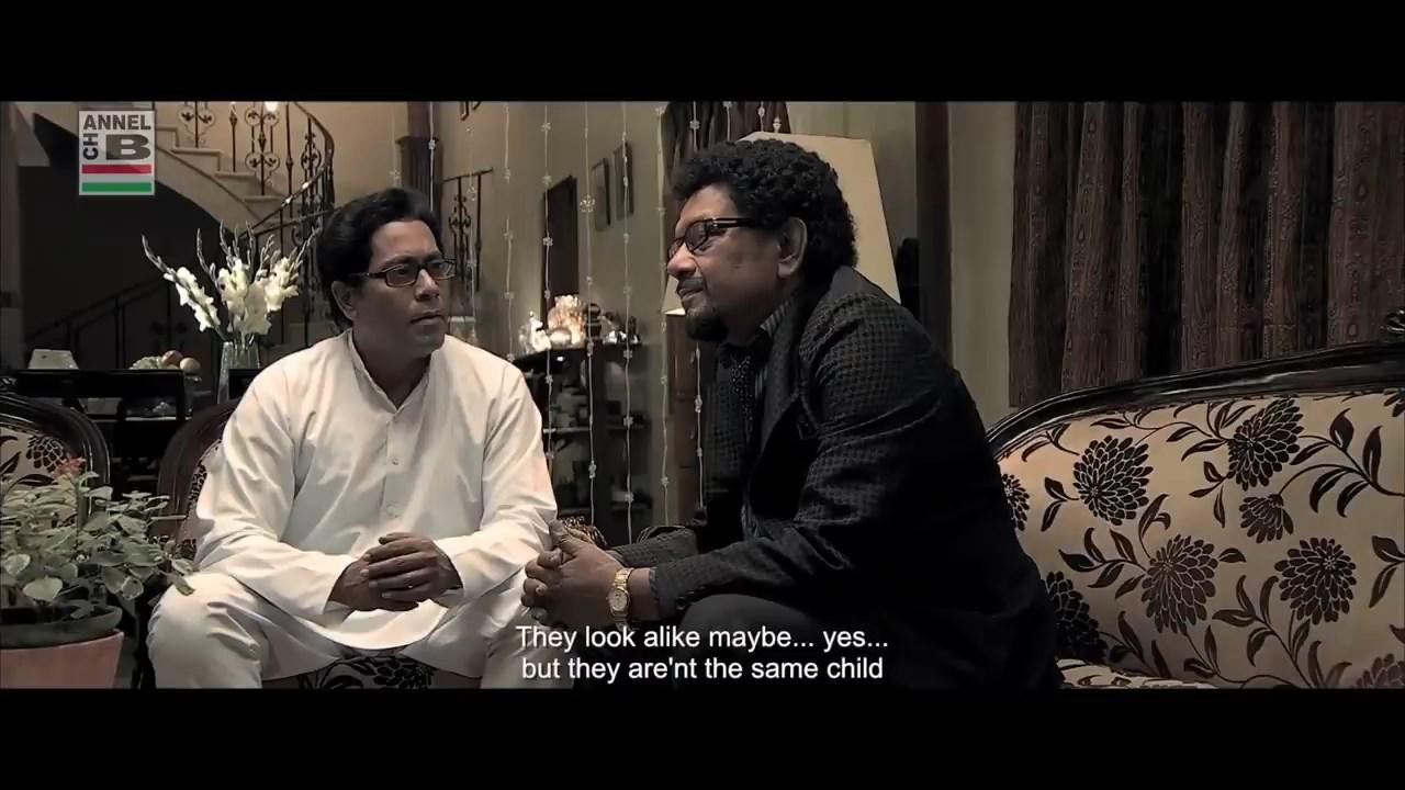 Na Hanyate Bengali Full Movie.mp4 snapshot 00.32.51.260