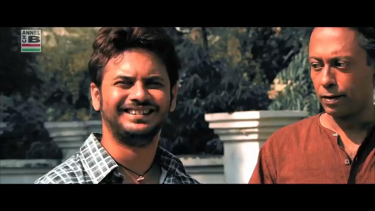 Na Hanyate Bengali Full Movie.mp4 snapshot 00.49.18.080