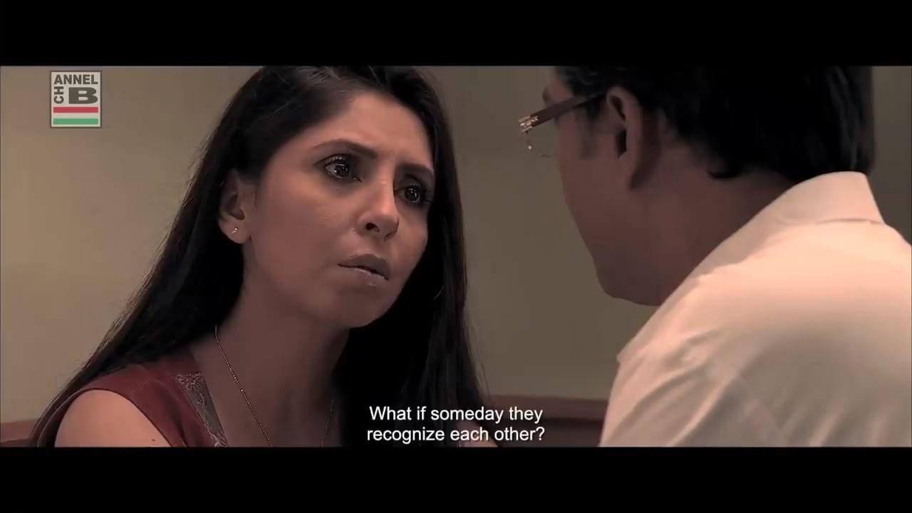 Na Hanyate Bengali Full Movie.mp4 snapshot 00.56.02.692
