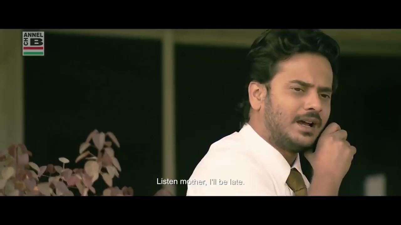 Na Hanyate Bengali Full Movie.mp4 snapshot 01.29.16.684