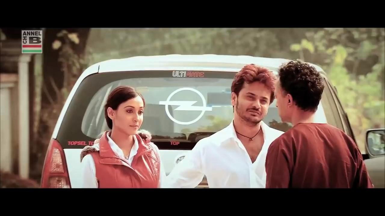 Na Hanyate Bengali Full Movie.mp4 snapshot 02.08.37.710