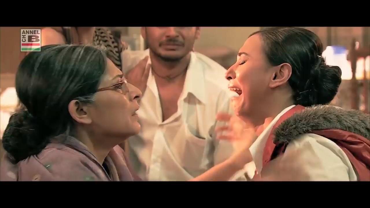 Na Hanyate Bengali Full Movie.mp4 snapshot 02.12.56.635