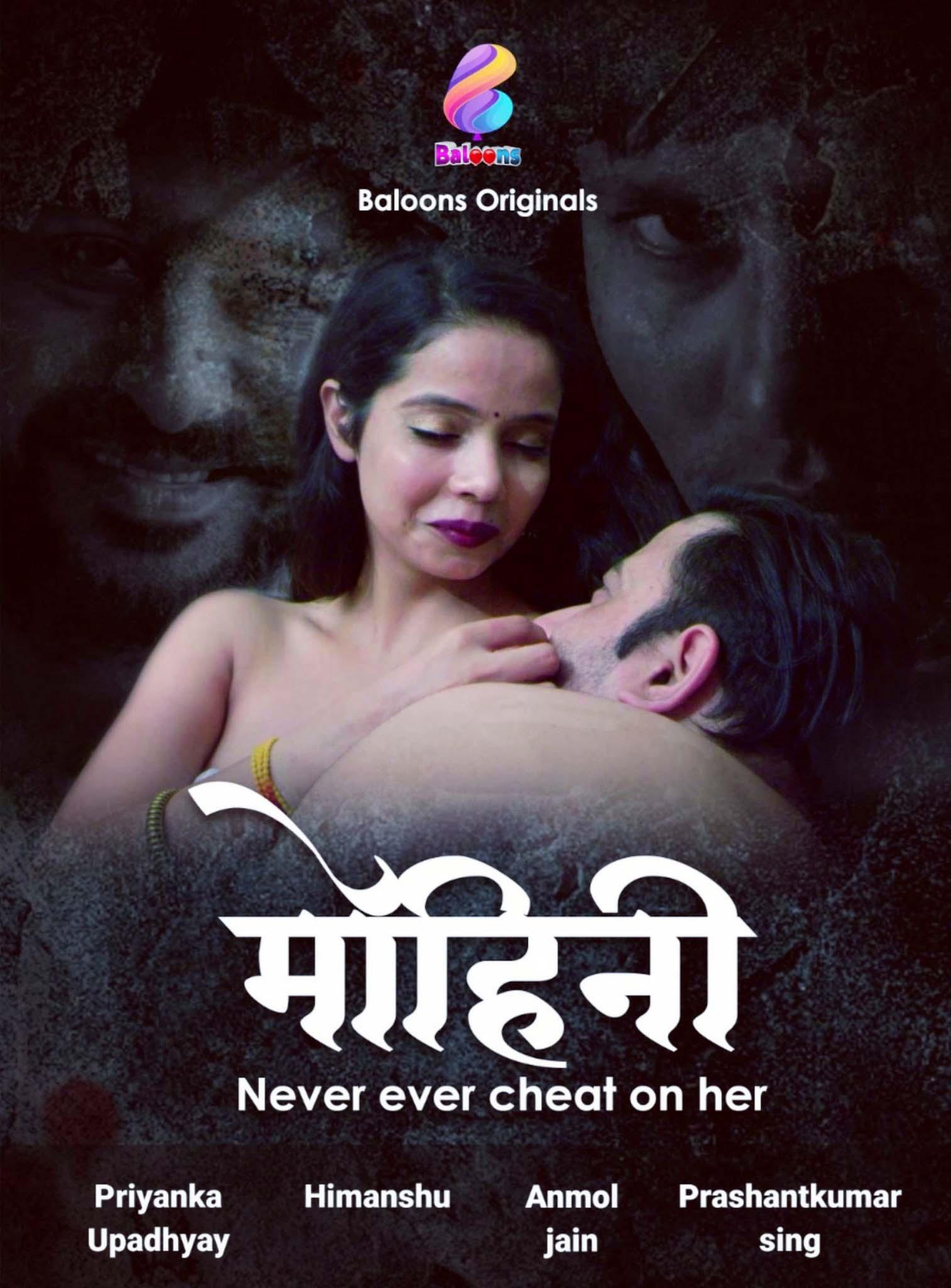 Mohini 2020 S01 EP01 Hindi Balloons Web Series 720p HDRip 80MB Download