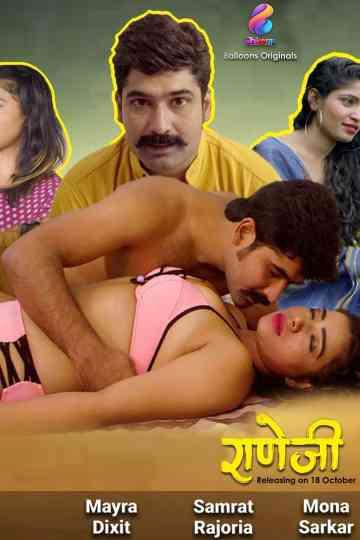 Raneji (2020) S01E01 Hindi Balloons Web Series 720p WEB-DL x264 130MB Download