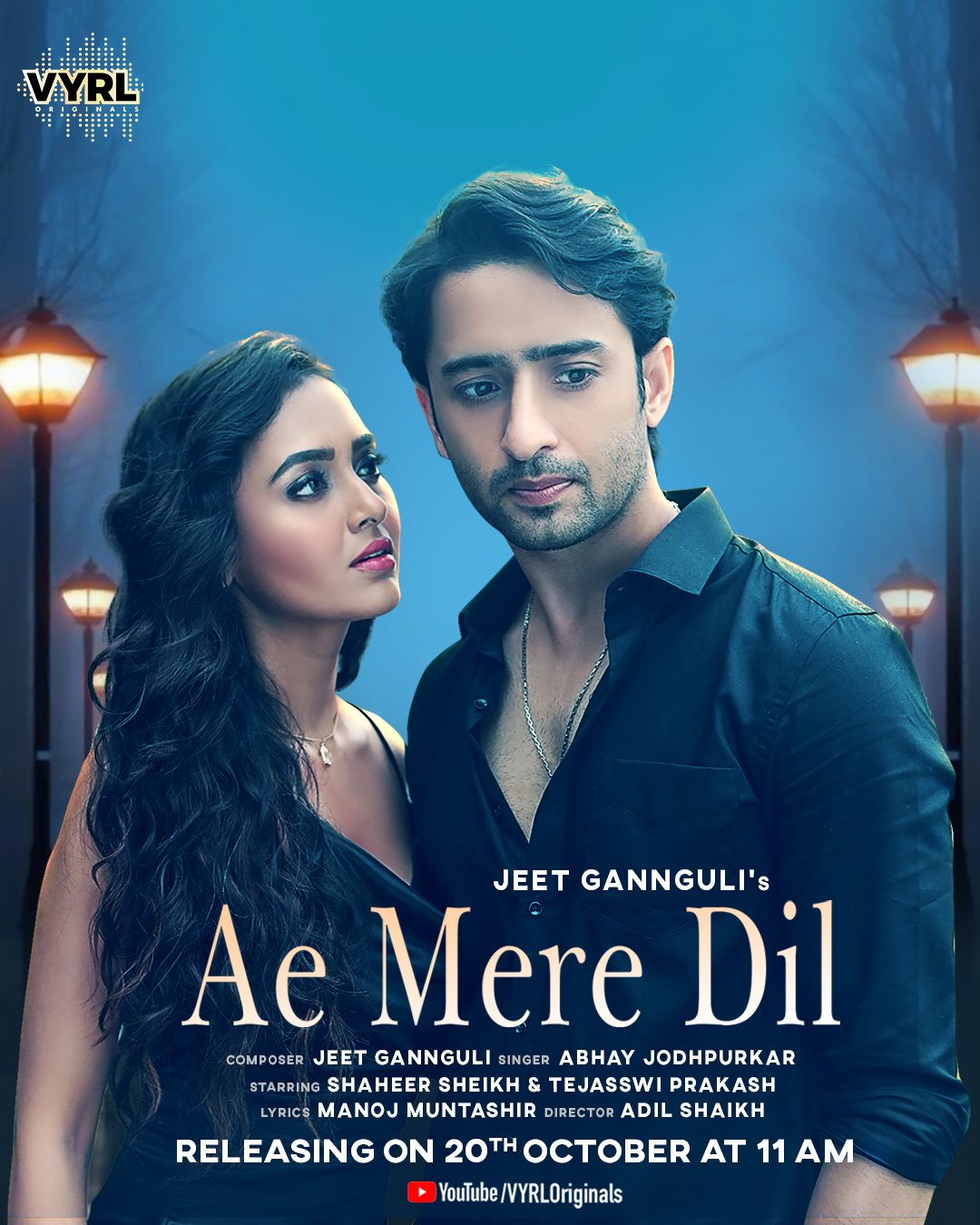 Ae Mere Dil By Jeet Gannguli Official Music Video 1080p HDRip 66MB Download