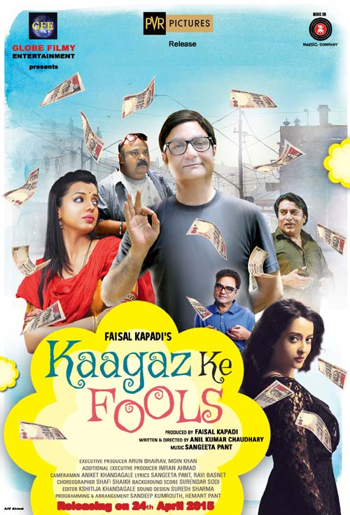 Kaagaz Ke Fools 2015 Hindi 720p HDRip 700MB Download