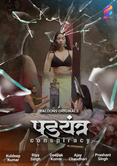 Shadyantra 2020 S01EP01 Hindi Balloons Web Series UNRATED 720p HDRip x264 180MB Download