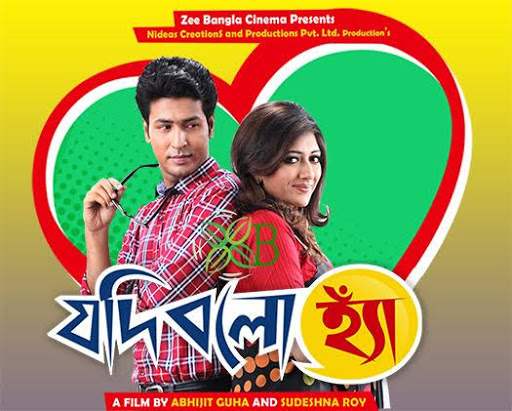 Jodi Bolo Hyaan 2020 Bengali Movie 720p HDRip 700MB MKV