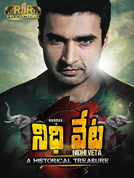 Nidhi Veta 2020 Telugu 720p HDRip 1.1GB ESub Download