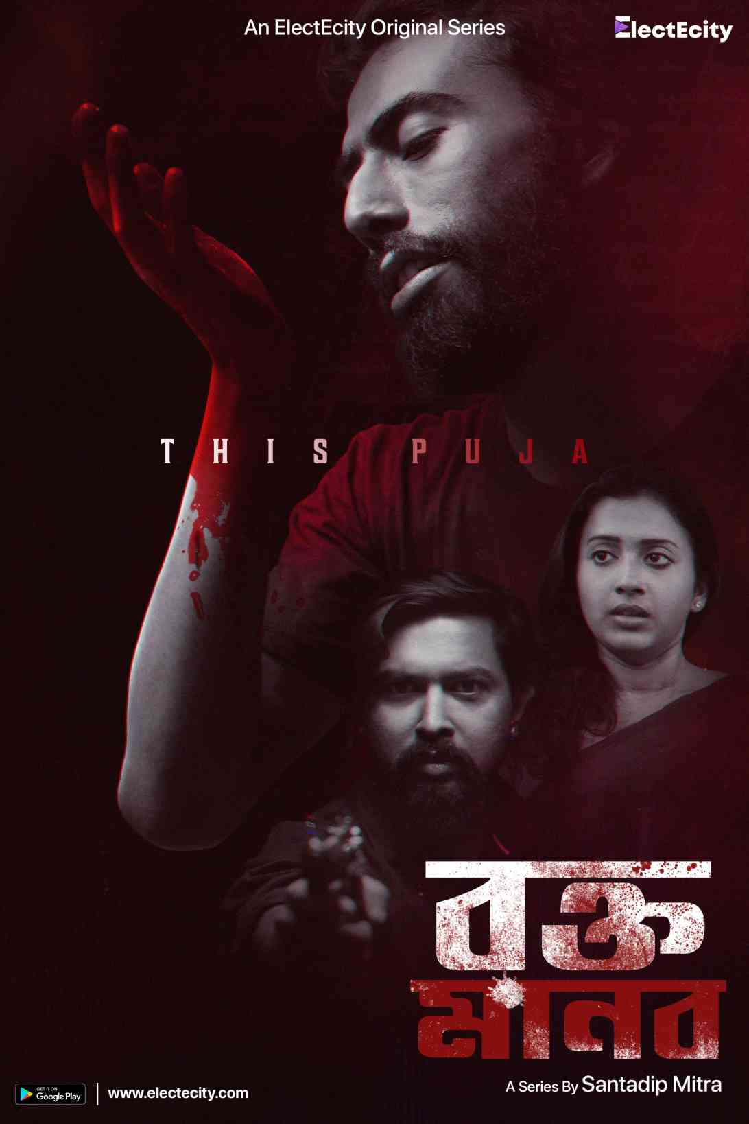 Rawkto Manob (2020) Bengali S01E03 Eight Shots Web Series 720p HDRip 130MB Download