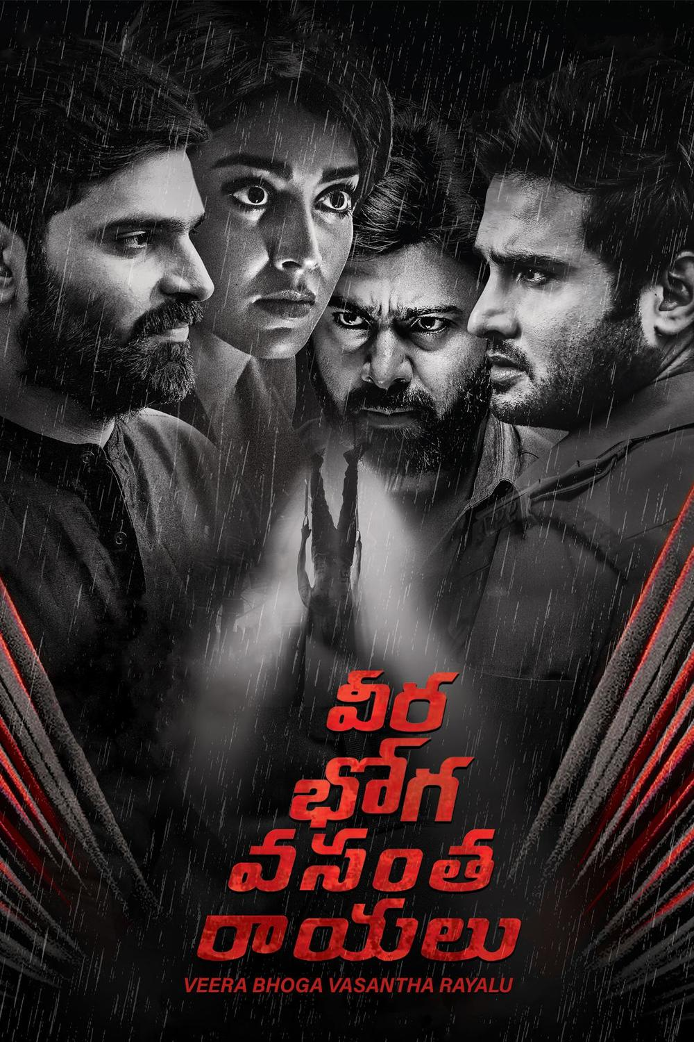 Veera Bhoga Vasantha Rayalu 2018 Hindi Dual Audio 650MB UNCUT HDRip 720p HEVC x265 ESubs Download