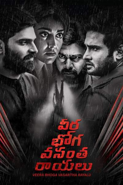 Veera Bhoga Vasantha Rayalu (Jeet Ka Jashan) 2018 Hindi Dual Audio 720p UNCUT HDRip 1.3GB ESubs Download