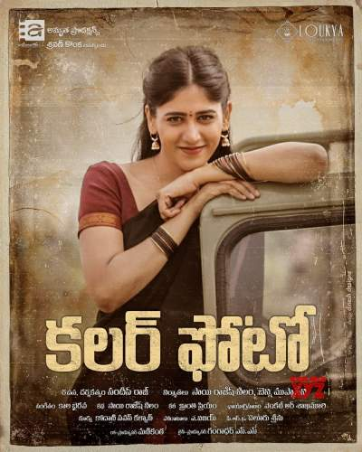Colour Photo 2020 Telugu 720p HDRip 1.4GB ESub Download