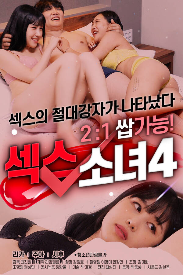 18+ Sex Girl 4 (2020) Korean Movie 720p HDRip 531MB Download