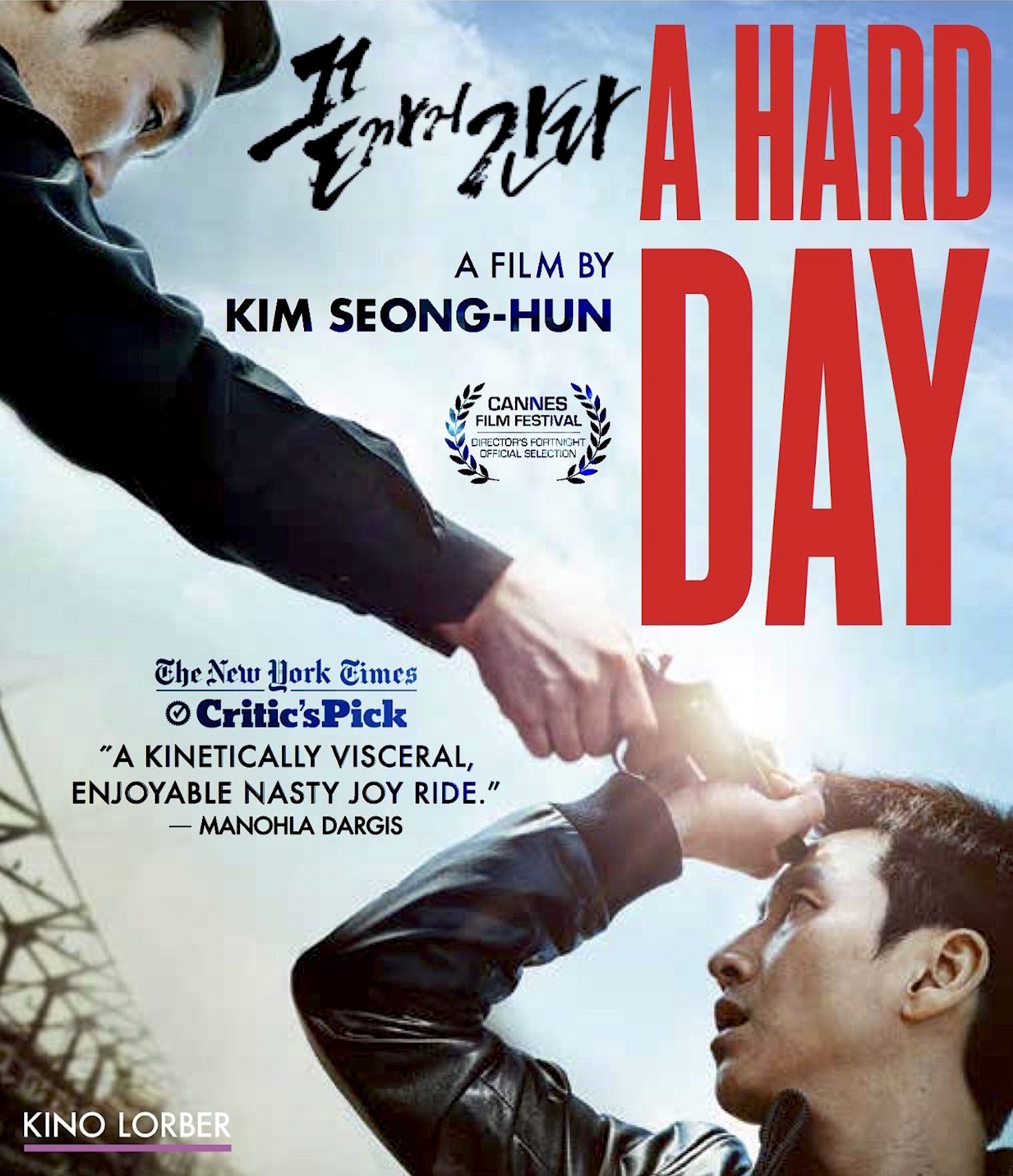 A Hard Day 2014 Hindi ORG Dual Audio 1080p BluRay ESubs 2175MB Download