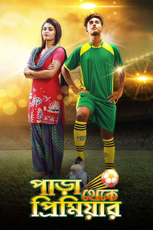 Para Theke Premier 2020 Bengali Full Movie 720p HDRip 700MB Download