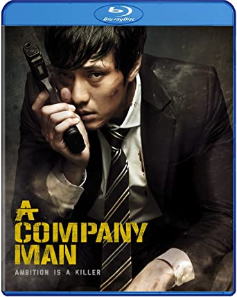 A Company Man 2012 Hindi ORG Dual Audio 350MB BluRay Download