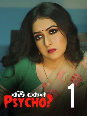 Bou Keno Psycho (2020) Bengali Web Series 720p HDRip 800MB Download